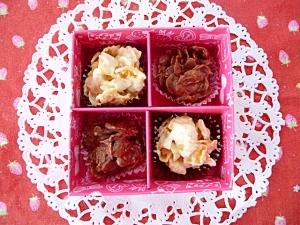 簡単バレンタイン★手作りチョコフレーク