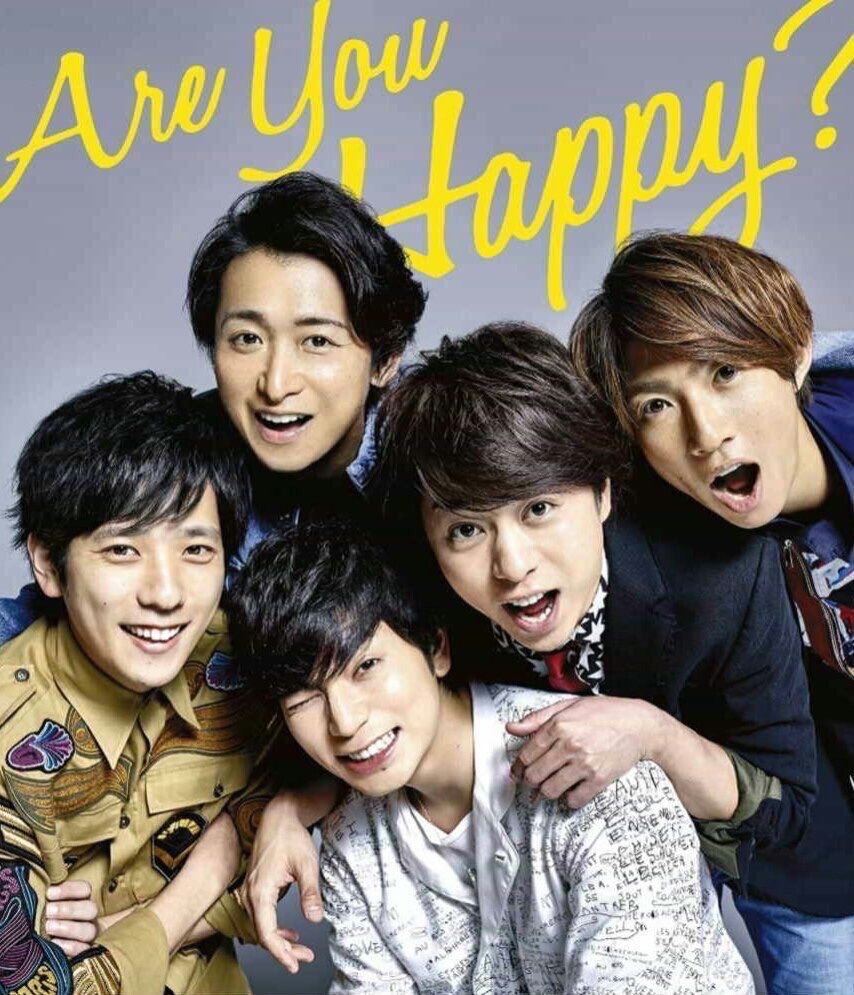 Image result for 嵐Are You Happy