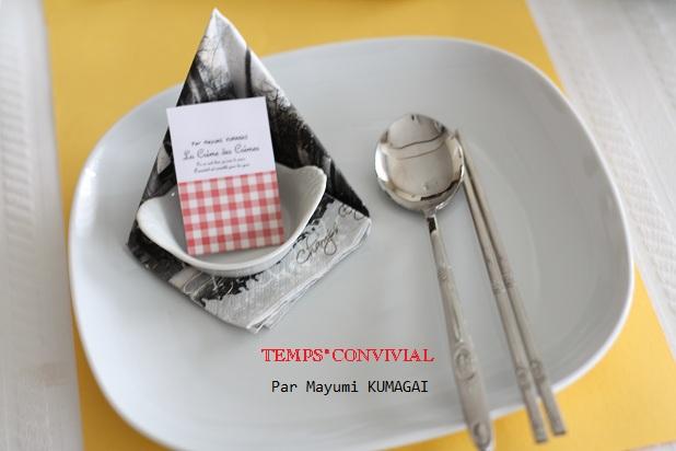 簡単テーブルコーディネイト