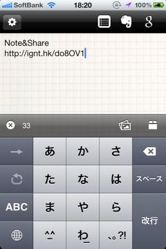 IMG_5086.jpg