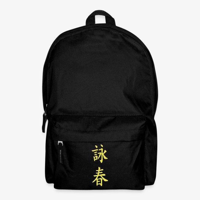 Plecak Wing Chun