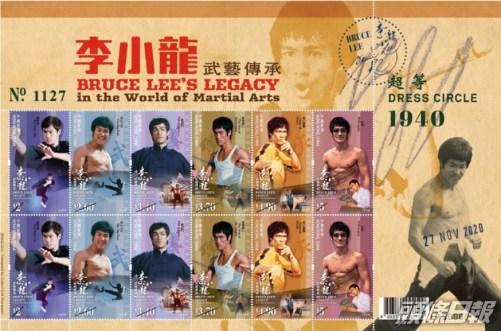 李小龍誕辰80周年香港郵政將發行特別郵票