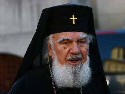 IPS Bartolomeu Anania