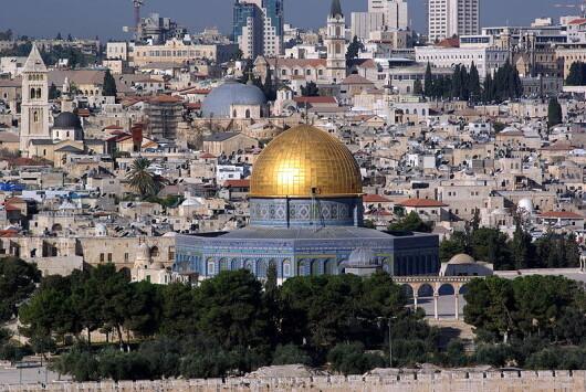 moscheea din ierusalim