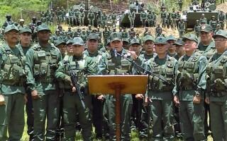 ministrul apararii si militari din venezuela