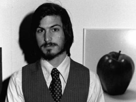 Steve Jobs tinerete