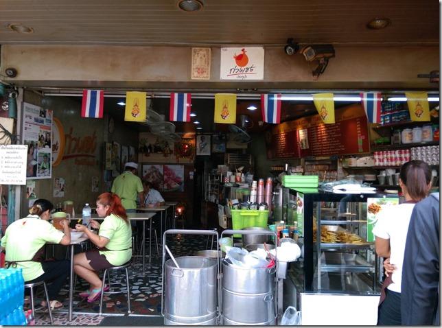 05_thumb10 Bangkok-水門 海南雞飯Kai Ton Pathumwan 粉紅制服