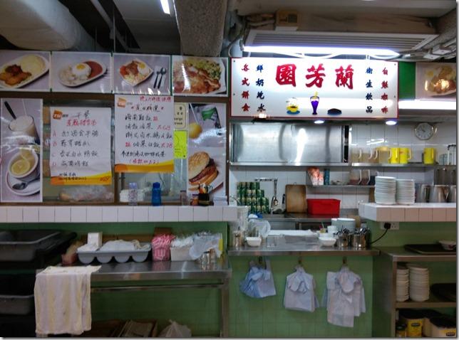 07_thumb5 HK-蘭芳園 誤打誤撞吃到好料