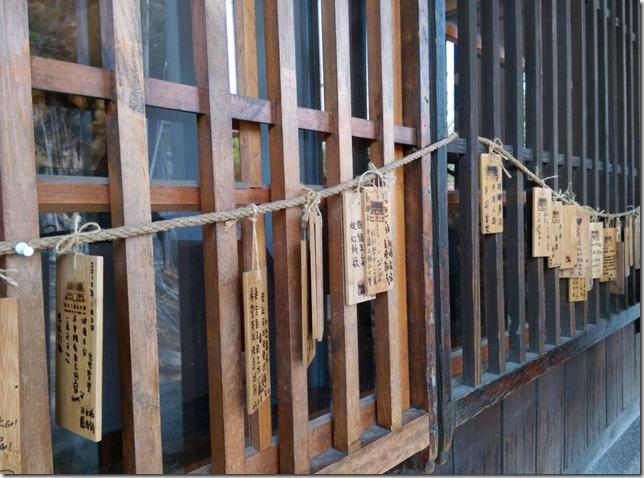 08_thumb4 台中-小書房 武道館旁鬧中取靜的飲茶空間