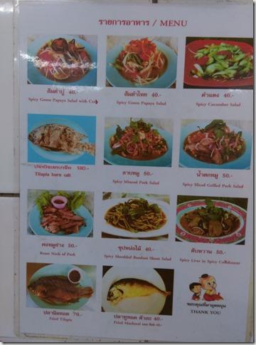 12_thumb10 Bangkok-水門 海南雞飯Kai Ton Pathumwan 粉紅制服