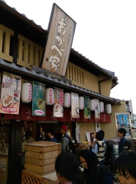 311 Kyoto-清水坂 好吃好逛