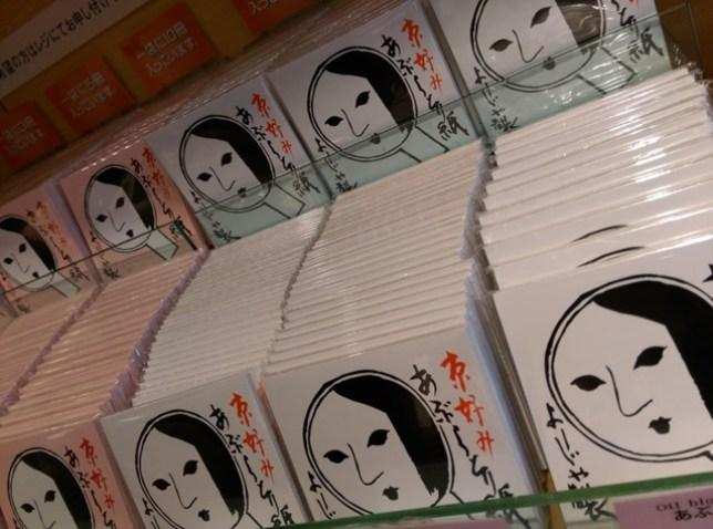40 Kyoto-清水坂 好吃好逛