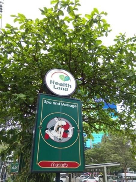 healthland01 Bangkok-Health Land 環境棒價格合理的一流按摩會館