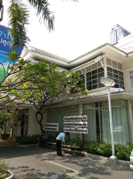 healthland12 Bangkok-Health Land 環境棒價格合理的一流按摩會館