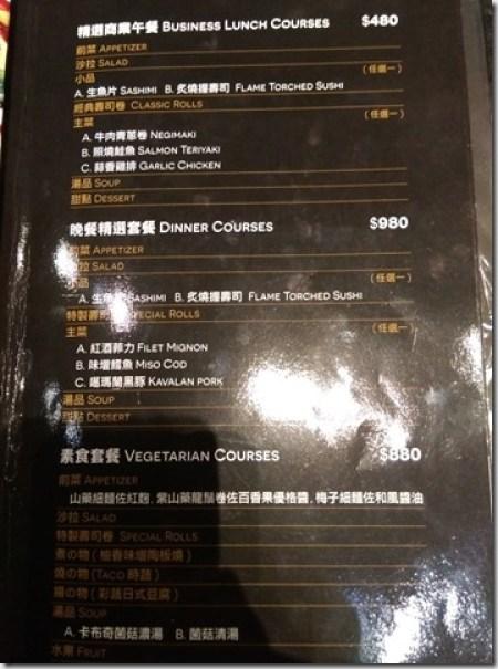09_thumb1 竹北-壽司窩 新和食不錯吃喔