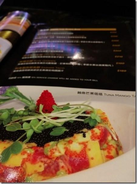 10_thumb1 竹北-壽司窩 新和食不錯吃喔