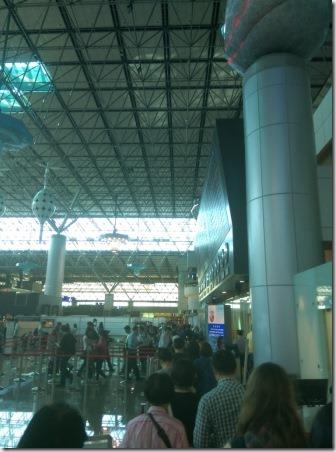 1102_thumb1 201504北京行 謝謝夏娃航空贊助機票一張