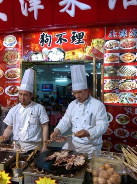 IMAG3625 Tianjin-南市食品街 來一趟品嚐所有天津小吃