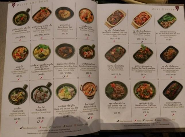 NARA07 Bangkok-Nara 第一還是第一 真的好吃的泰國餐廳