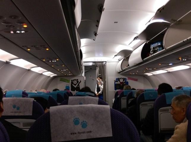 Vair6 201502威航 好威的廉價航空 我的威航首飛台北曼谷