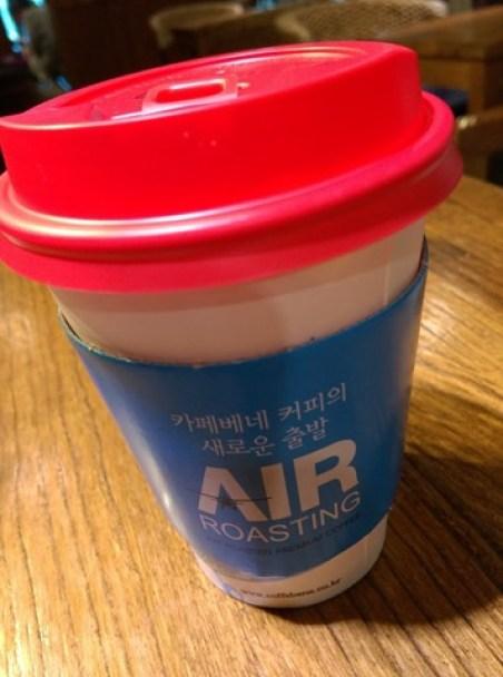 caffebeme10 Seoul-Caffe Bene到首爾也要咖啡陪你一下