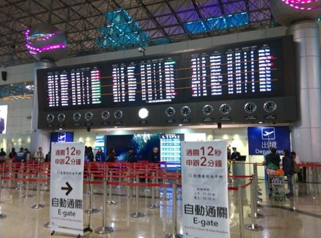 fly02 201503飛香港也有商務艙喔 怎麼這麼好