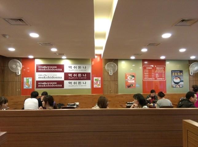 03 Seoul-吃休錢走 年糕鍋 傳統口味好吃好吃