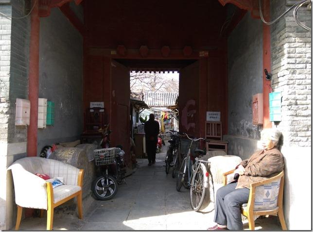 03_thumb5 Beijing-北京胡同的小天地 南鑼鼓巷