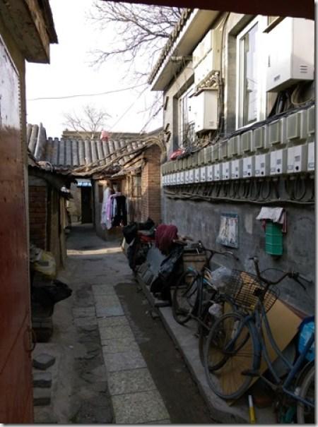 11_thumb4 Beijing-北京胡同的小天地 南鑼鼓巷