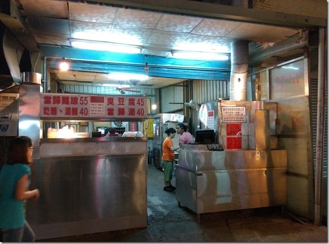 3_thumb2 新竹-(陳)臭豆腐 當歸麵線 吃素的好選擇