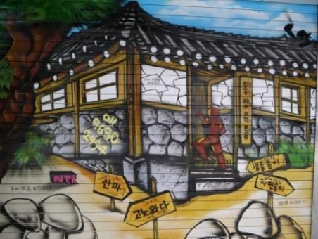 clip_image014 Seoul-北村八景 來首爾看韓屋
