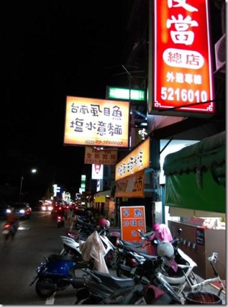 02_thumb11 新竹-再訪台南小吃 台南米糕Q彈好口感
