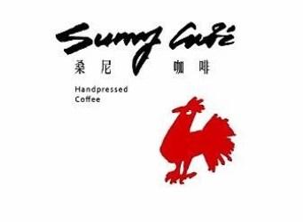 11025160_932853170079184_6121365245285640853_n 竹北-桑尼咖啡 文興路也有特色咖啡店 輕工業風的咖啡空間