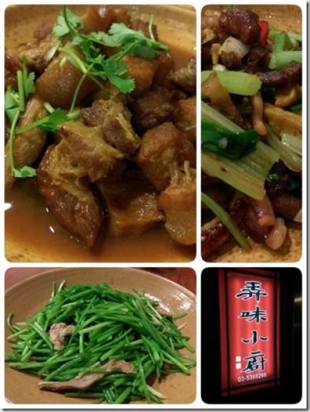 124 新竹-弄味小廚 住宅區內的客家料理