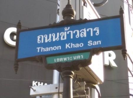 Khaoshan24 Bangkok-高山路Khaosan Road背包客天堂