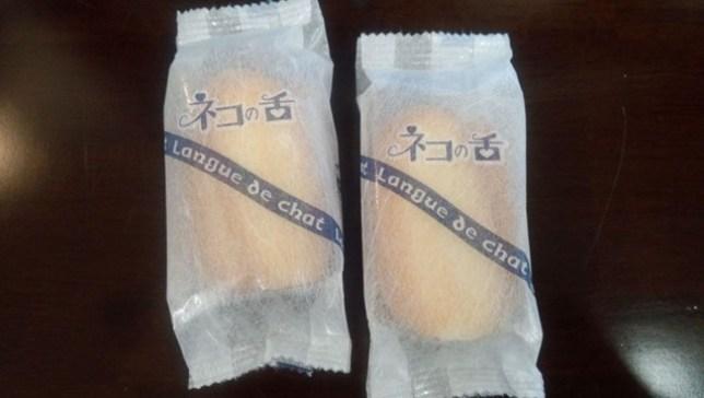 05102107 Atami-熱海名產 三木ネコの舌 ミニネコ 微烤鬆脆入口即化