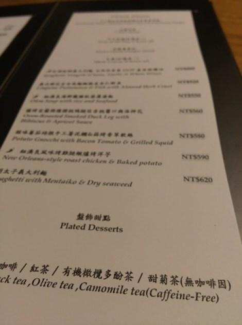 livingOne04 新竹-科學園區內的溫暖空間 Living One篤行館吃義大利菜