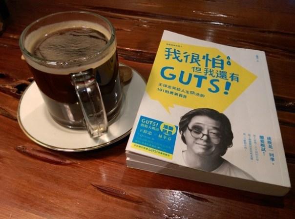 12000027 新竹-2/100 Cafe百分之二咖啡 老房子新氣氛