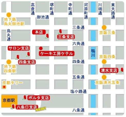 15map Kyoto-京都的一天從Inoda Coffee開始 76年馳名咖啡館(Inoda Coffee本店)