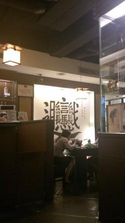 1351139814-3027141855-e1439128616786 新竹-火鍋的季節從華川宴開始