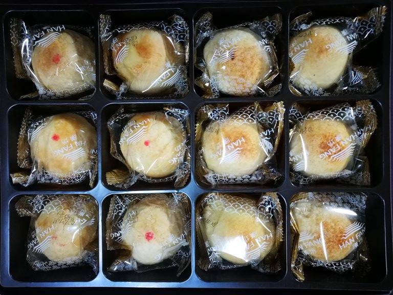 hanfang3 永和-漢坊 過年吃綠豆小月餅