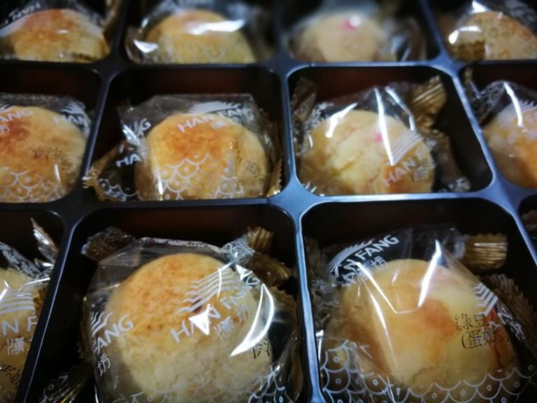 hanfang6 永和-漢坊 過年吃綠豆小月餅