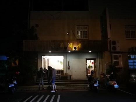 竹北-轉角陶屋 便宜又大碗