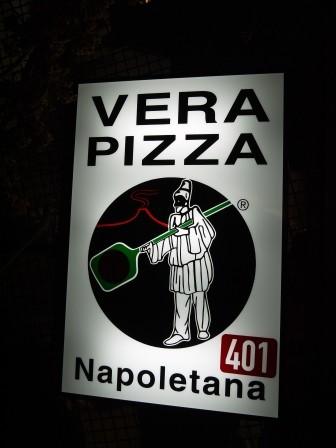 1372258537-3040615469-e1438824561577 西屯-AVPN認證K2小蝸牛 相信真的有人在乎義大利麵