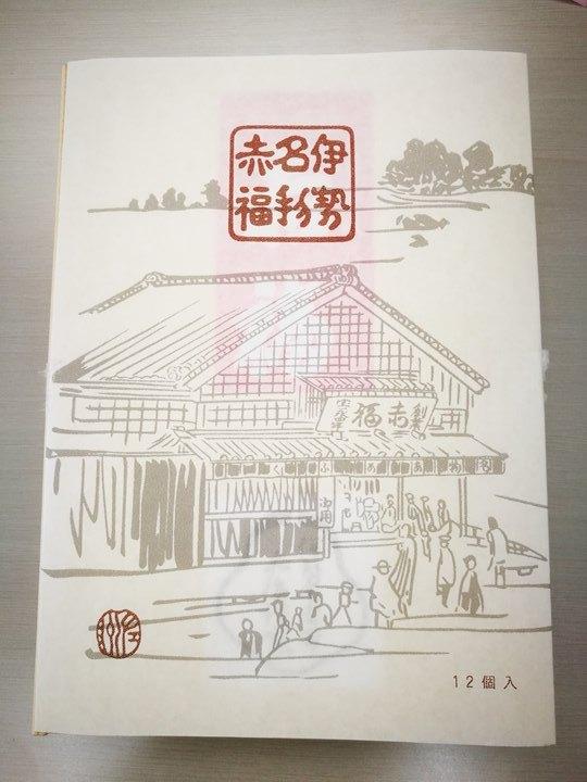 akafuku0107 Mie-伊勢名物 赤福 紅豆包麻糬 綿密Q彈