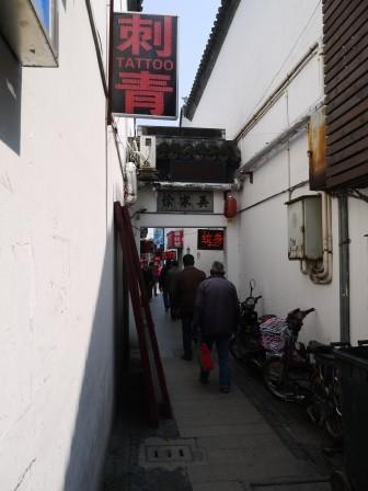 1365837943-288243227-e1439306227481 Shanghai-千年上海看七寶 都市古城