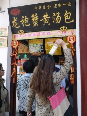 1365838016-2439902373-e1439305621150 Shanghai-千年上海看七寶 都市古城