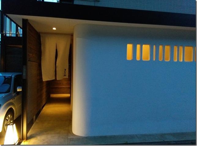 01_thumb9 Shinagawa-東京米其林三星牧村まき村 絕對隱藏版的摘星餐廳 大大的滿足!!