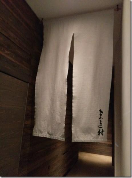 02_thumb9 Shinagawa-東京米其林三星牧村まき村 絕對隱藏版的摘星餐廳 大大的滿足!!