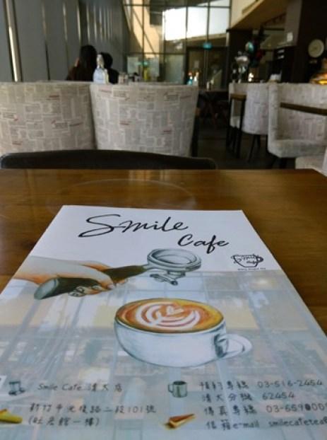 smilecoffee16 新竹-Smile Coffee 清大旺宏館 不只唸書也喝咖啡